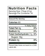 12 oz Nutritional Label - 100 Pack