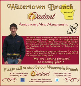 Watertown-new-manager-2012-ver3